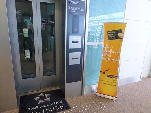 セントレアの空港ラウンジに続くエレベーター