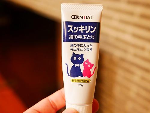 猫の毛玉ケア用品「スッキリン」
