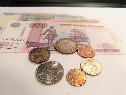 ロシアのルーブル紙幣と硬貨
