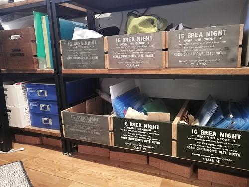 書斎の木箱