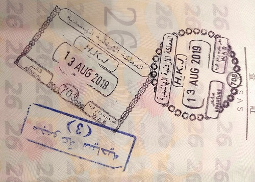 パスポートの査証ページ
