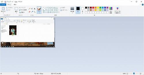 Windowsのスクリーンショットをペイントにはりつけ