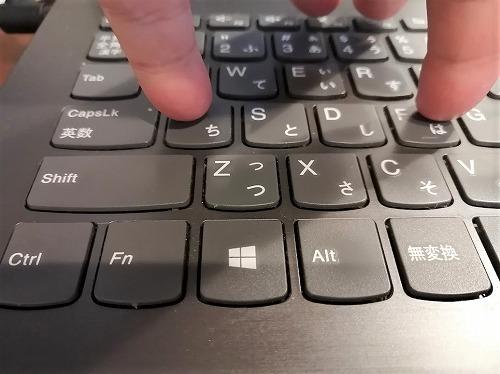 キーボードの左手を置く場所