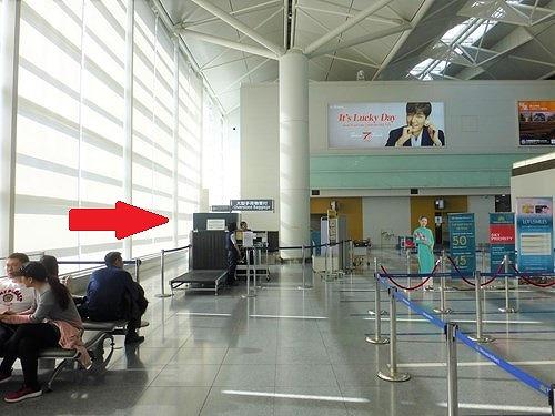 中部国際空港(セントレア)から名古屋検疫所に行く経路
